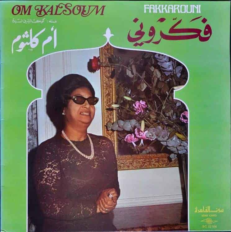 f7f9e8bc1 أم كلثوم = Om Kalsoum – فكروني = Fakkarouni